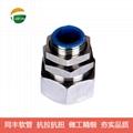 小口径仪表软管 光纤专用金属软管 8