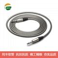 小口径仪表软管 光纤专用金属软管 9