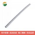 small diameter flexible metal conduit,Optical Fiber Wirings Protection  8