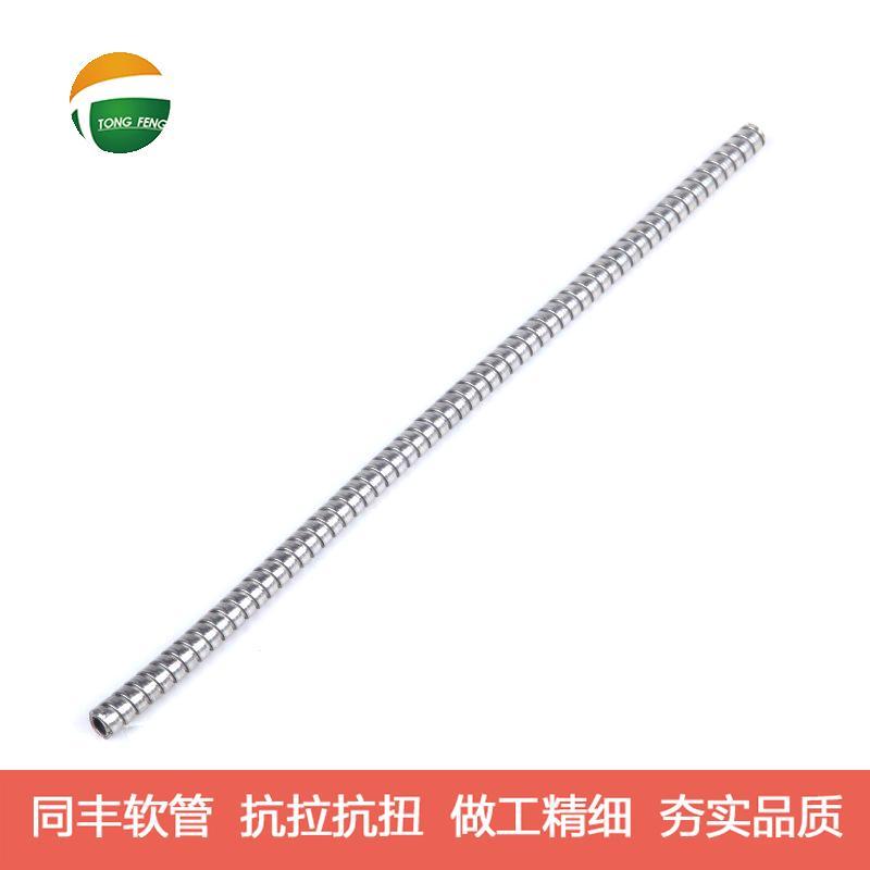 small diameter flexible metal conduit,Optical Fiber Wirings Protection  17