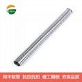 傳感線路保護金屬軟管 抗拉抗扭金屬軟管 7