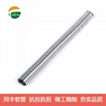 Small Bore Stainless Steel Conduit For Industry Sensors Wiring