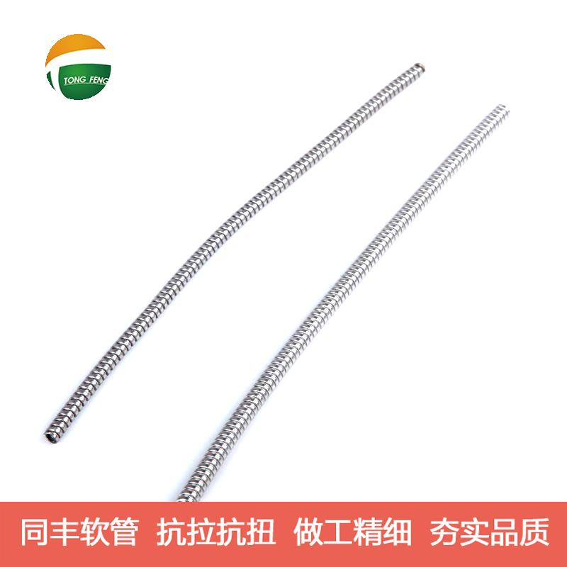 Small Bore Stainless Steel Conduit For Industry Sensors Wiring  12