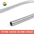 傳感線路保護金屬軟管 抗拉抗扭金屬軟管 14