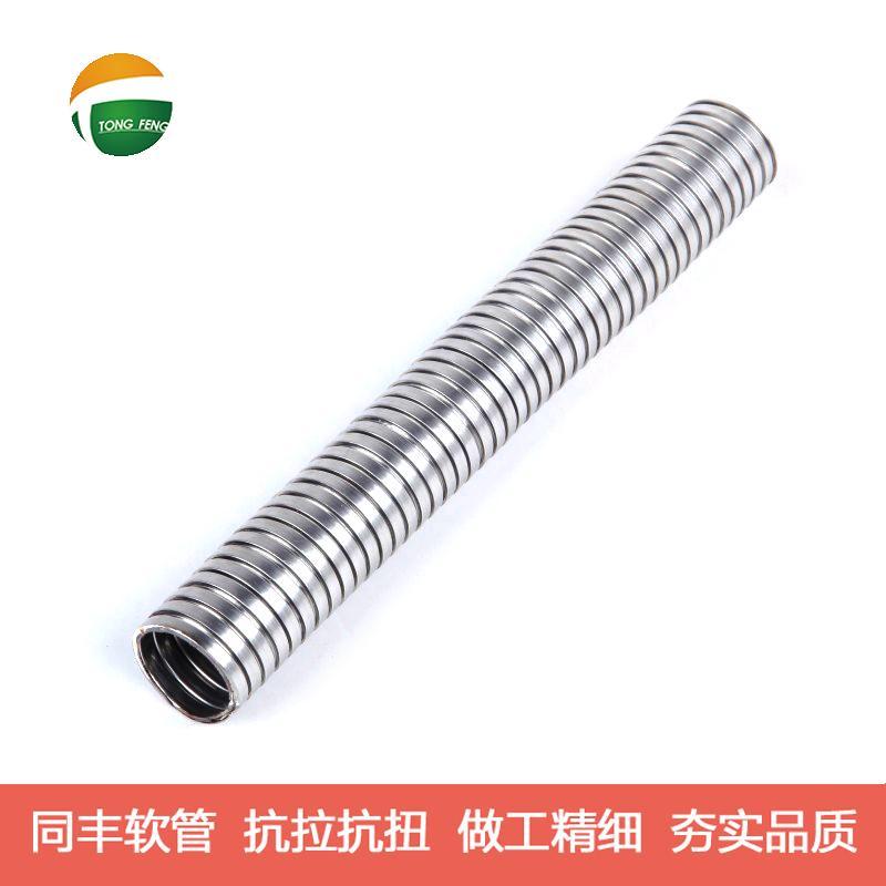 傳感線路保護金屬軟管 抗拉抗扭金屬軟管 15