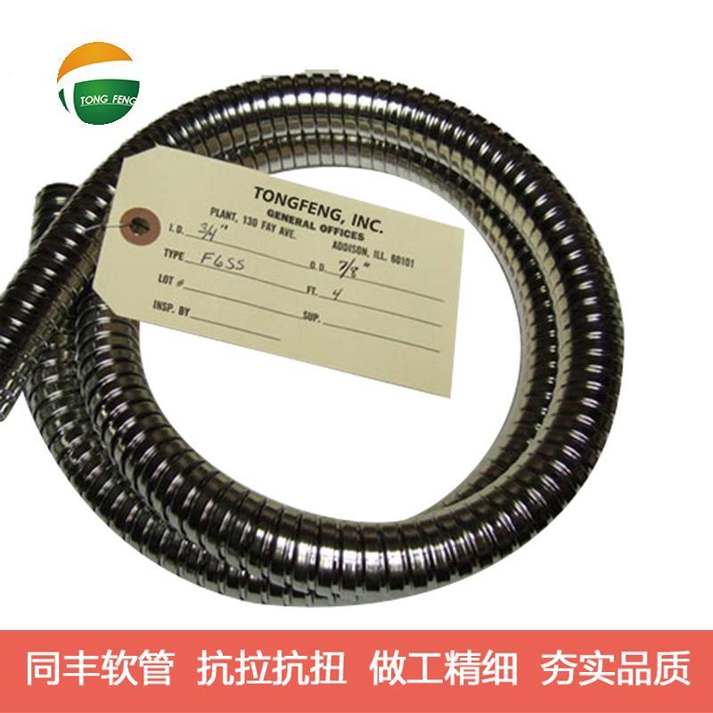 傳感線路保護金屬軟管 抗拉抗扭金屬軟管 6
