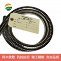 Small Bore Stainless Steel Conduit For Industry Sensors Wiring  6