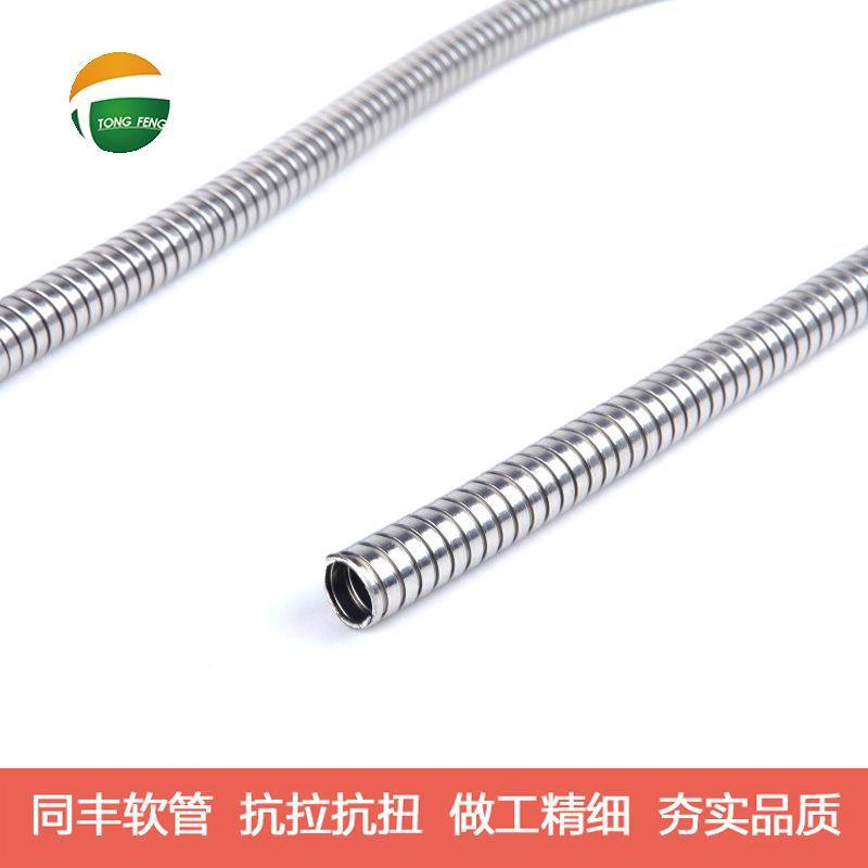 傳感線路保護金屬軟管 抗拉抗扭金屬軟管 16