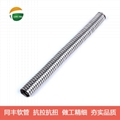 Small Bore Stainless Steel Conduit For Industry Sensors Wiring  18