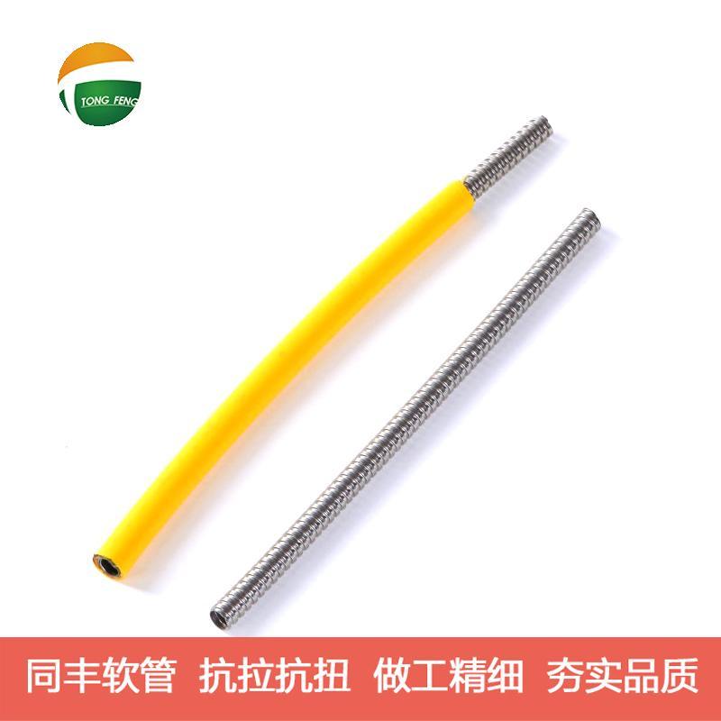 電線保護金屬軟管 人可以踩上去不變形的軟管 15