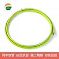 電線保護金屬軟管 人可以踩上去不變形的軟管 16
