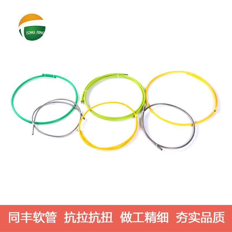 Small ID Sensors Wirings Protection Flexible Metal Conduit  18