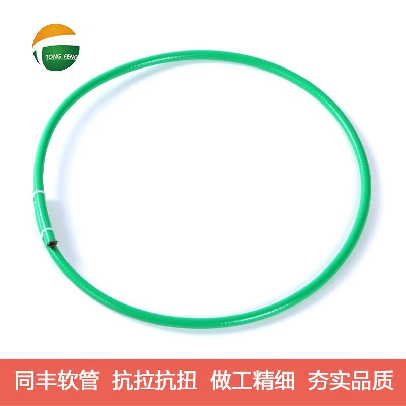 電線保護金屬軟管 人可以踩上去不變形的軟管 9