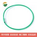 Small ID Sensors Wirings Protection Flexible Metal Conduit  9
