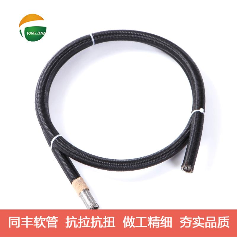 Small ID Sensors Wirings Protection Flexible Metal Conduit  19