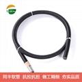 電線保護金屬軟管 人可以踩上去不變形的軟管 19