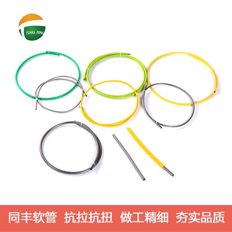 Small ID Sensors Wirings Protection Flexible Metal Conduit  20