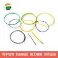 各種型號光纖光纜保護軟管 15