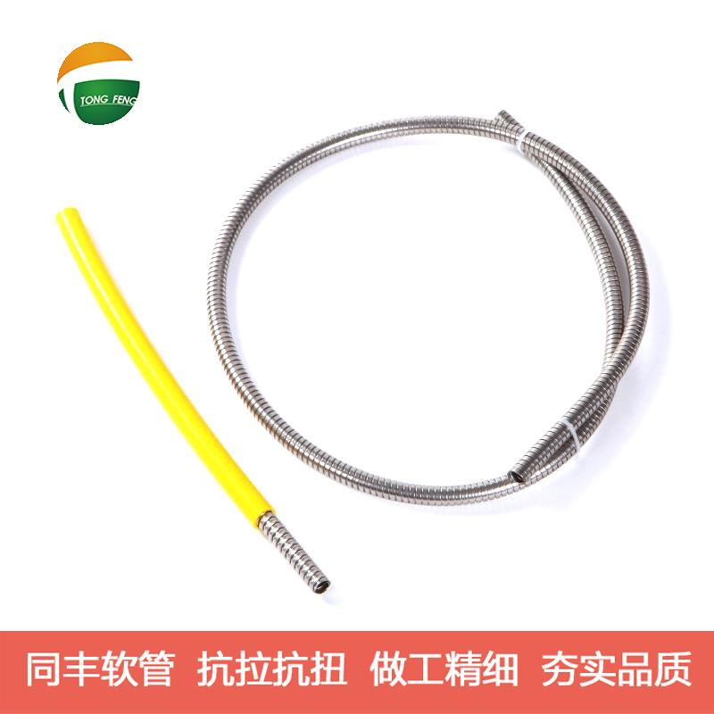All Types Optical fiber and sensor cables Protection Flexible conduit  16
