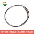 外徑5mm單扣不鏽鋼軟管 不鏽鋼穿線軟管 13