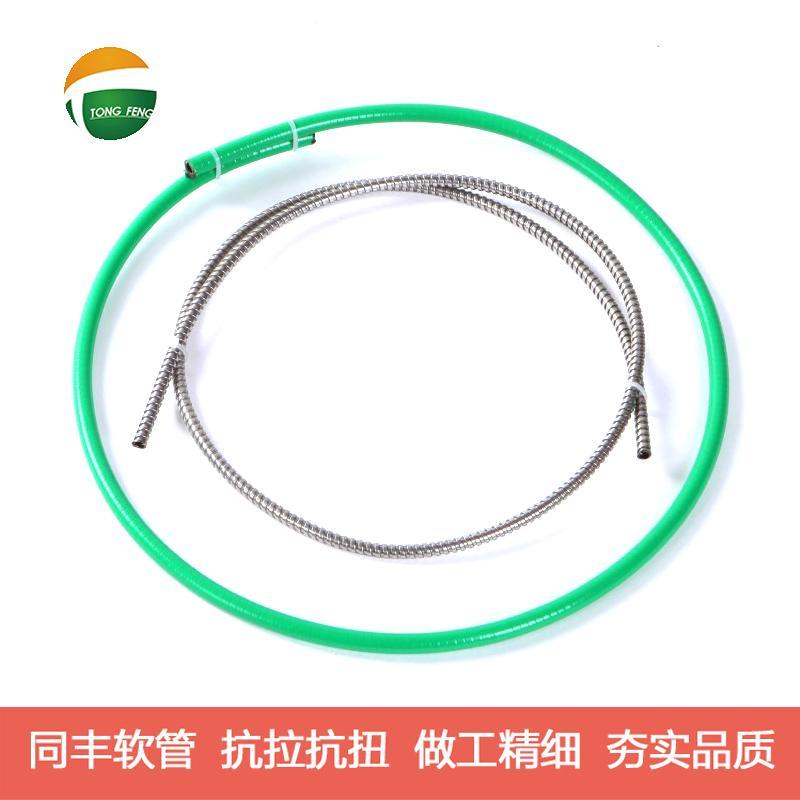外徑5mm單扣不鏽鋼軟管 不鏽鋼穿線軟管 14