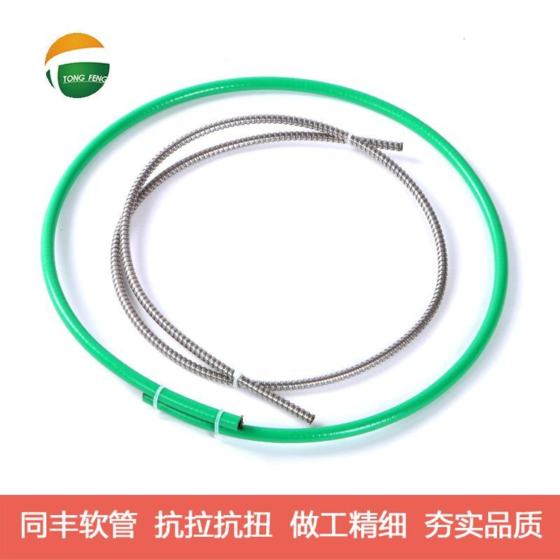 外徑5mm單扣不鏽鋼軟管 不鏽鋼穿線軟管 17