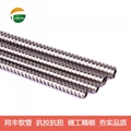 "5/32"" SquareLock Stainless Steel Flexible Conduit"