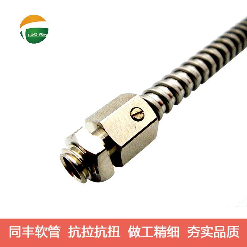 "7/32"" SquareLock Stainless Steel Flexible Conduit  9"