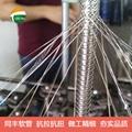 "7/32"" SquareLock Stainless Steel Flexible Conduit  12"