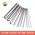"7/32"" SquareLock Stainless Steel Flexible Conduit  13"
