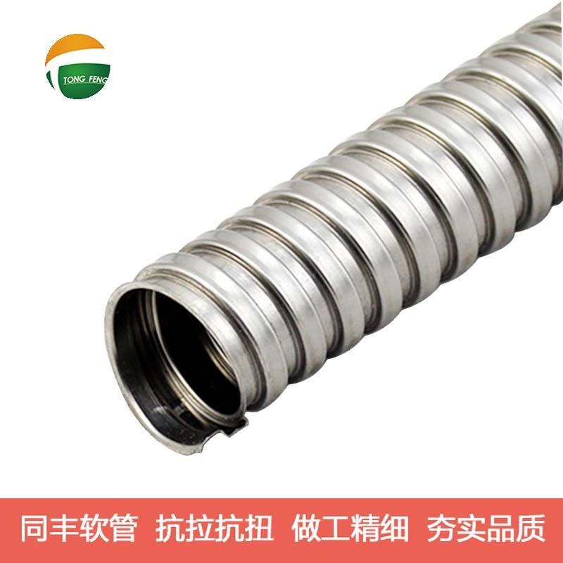 "7/32"" SquareLock Stainless Steel Flexible Conduit  19"