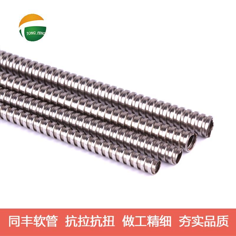 12.7mm單扣不鏽鋼軟管 8