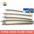 "3/8"" SquareLock Stainless Steel Flexible Conduit"