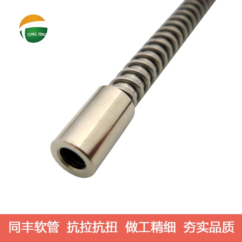 "3/8"" SquareLock Stainless Steel Flexible Conduit  12"