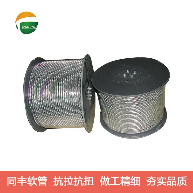 12.7mm單扣不鏽鋼軟管 17
