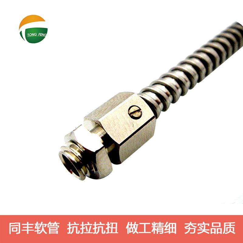 ID12.5mm-51mm Interlock Stainless Steel Flexible Conduit  15