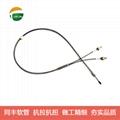 Flexible metal conduit stainless steel tube 7