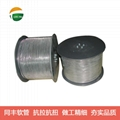Flexible metal conduit stainless steel tube 14