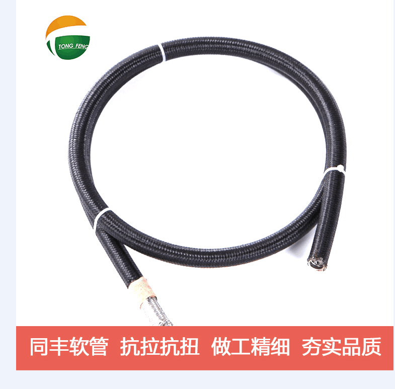 Flexible Metal conduit for industry cables protections  13