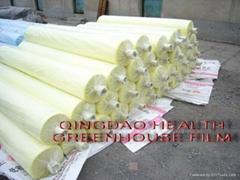 12m width greenhouse film
