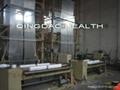 12m width greenhouse film  2