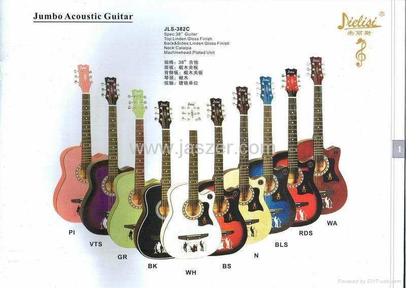 jielisi acoustic teaching guitar 1