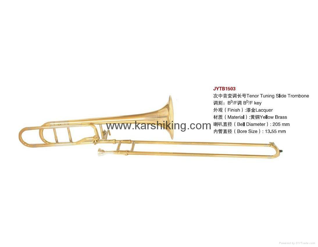 karshiking trombone 3