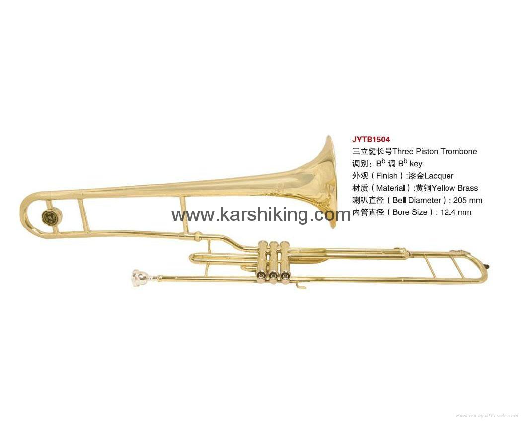 karshiking trombone 4