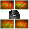RGY firefly stage laser light top sell lighting
