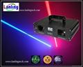 Sell Fat Beam Laser Light Laser Curtain - LD264