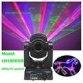 Disco RGB ILDA moving head laser-LH125RGB