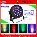 LED PAR-18 CAN WITH DMX Disco Light