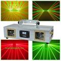 Double RGY Laser Light dj laser light-L2000
