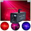TOP SALE firefly laser light-LV628RB